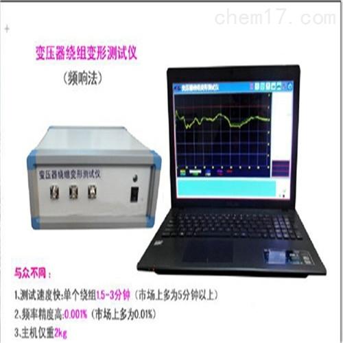 GSZRC-5直流电阻测试仪