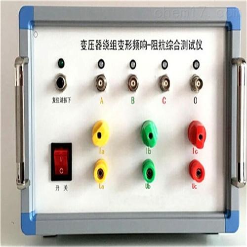 GSZRC-100直流电阻测试仪