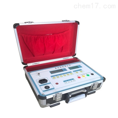 HTZZ-10A 直流電阻快速測試儀(10A)