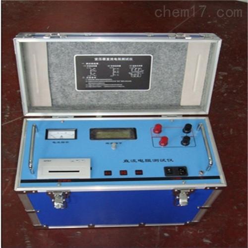 CHT3542直流电阻测试仪