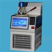ZFY-261DW自动低温闭口闪点测定仪