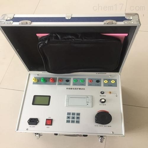 便携式三相继电保护测试仪