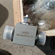 优点概括:贺德克HYDAC的高压球阀