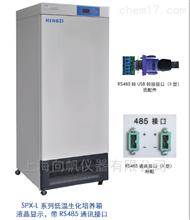 低温生化培养箱HPX-B300(SPX-300B)