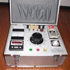 ZGF-60KV/2mA一体式直流高压发生器