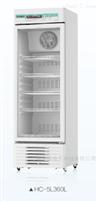 HC-5L360L 2-8℃ 海信医用冷藏箱