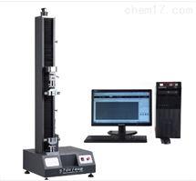 电脑式拉力压力材料试验机
