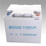 6-GFM-38江苏华富蓄电池移动式电源供应器