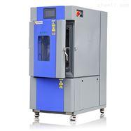 SMB-100PF耐热耐寒耐干湿恒温恒湿试验箱