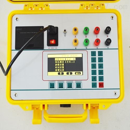 变压器变比测试仪优质厂家