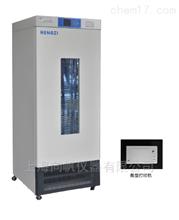 HPX-Ⅲ-150(SPX-150-III)生化培养箱