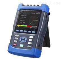 带电池电能质量分析仪