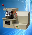 切割机QG-2A