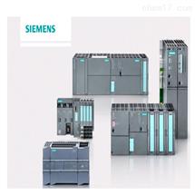 6ES7338-4BC01-0AB0西门子S7-300传感器信号模块