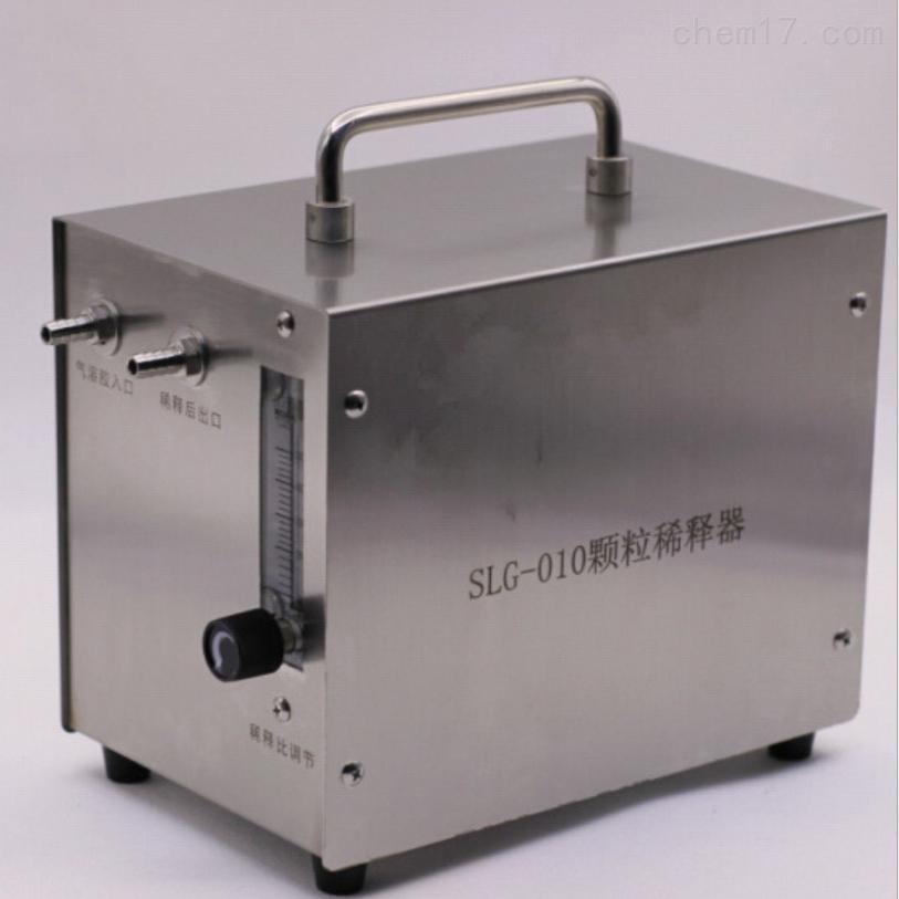 SLG-010尘埃粒子计数器