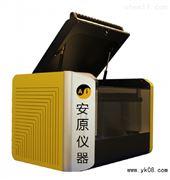 Rohs2.0檢測儀X熒光光譜儀廠家直銷
