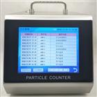 ZY-2830空气粒子计数器