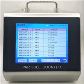 ZY-2830空氣粒子計數器