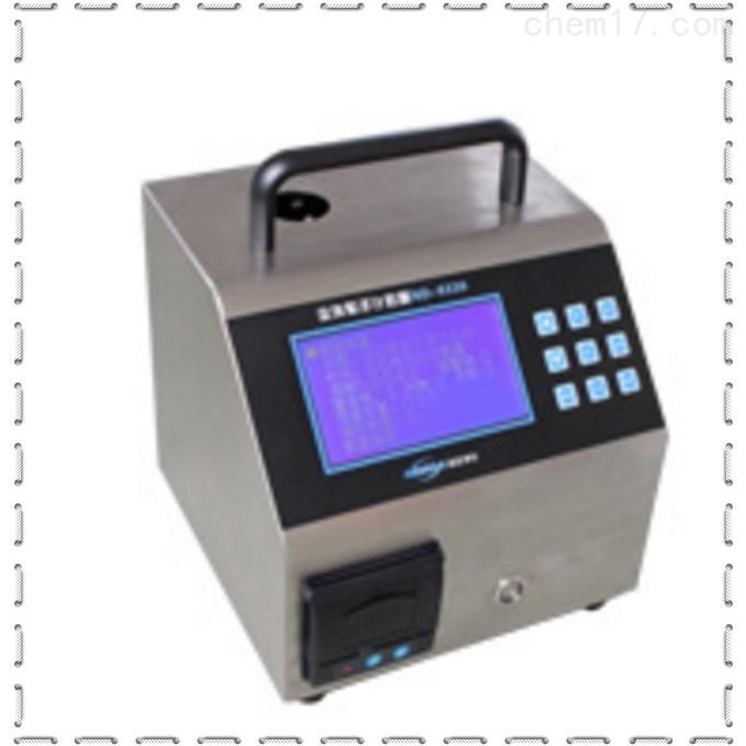 ND-6330型激光尘埃粒子计数器