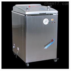 YM30B三申立式灭菌器