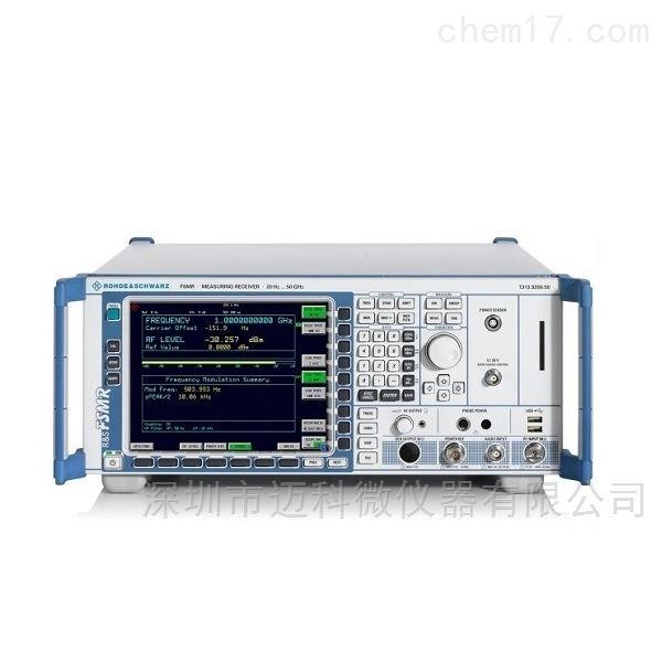 测量接收机FSMR维修