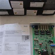 REXROTH放大器VT3000-3X特价现货