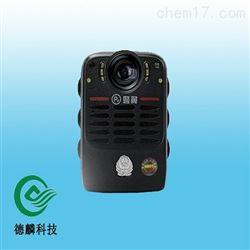 V7V7 记录仪 *记录仪 单警记录仪