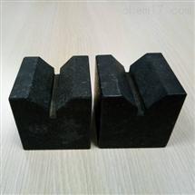 大理石V型块160*90度 苏州供应