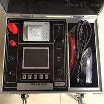 手提式智能回路电阻测试仪