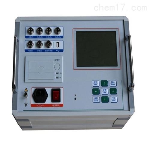 500KV断路器特性测试仪厂家