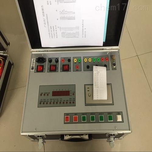 厂家直销断路器特性测试仪