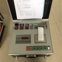 耐用型断路器特性测试仪
