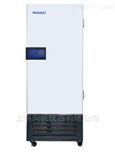 HQH-250(RQX-250)人工气候箱