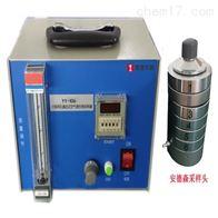YY-106空气微生物采样器