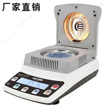 MZ-DS54水分仪烟草水分检测仪水分计