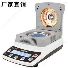 MZ-DS54水分仪卤素水分测量仪
