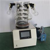 析宇品牌FD-1B-80冷冻干燥机FD-1B-80