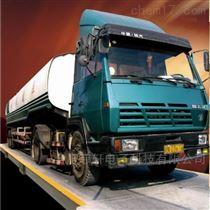 PHISHINE SCS-FX菲轩SCS-120T模拟式电子地磅 SCS电子汽车衡