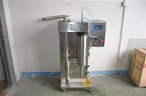 BA-MNPW1000迷你型喷雾干燥机