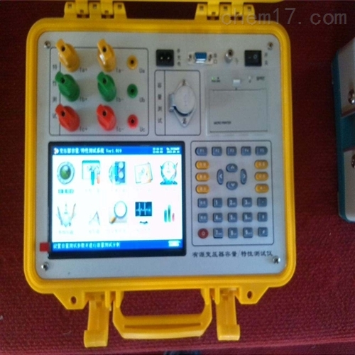 新品变压器容量特性测试仪厂家