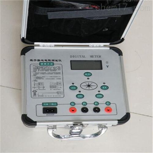 YTC2055鉗形接地電阻測試儀