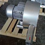 饮料灌装机械用高压风机