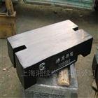 厂家批发全国销售-各形状规格平板铸铁砝码