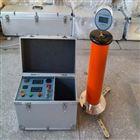 BCGF—B超轻型干式直流高压发生器