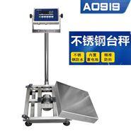 30-500公斤不锈钢电子台秤食品厂专用