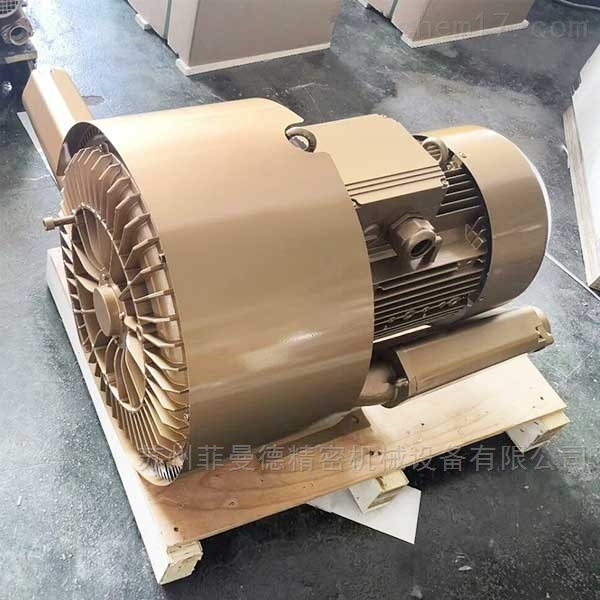 GHBH020362R8漩涡式气泵