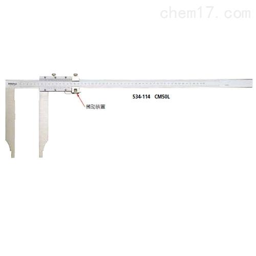 进口534系列带有微动装置长量爪型游标卡尺