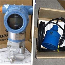 西门子雷达物液位计7ML54260AA000BB0