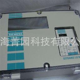 西门子雷达物液位计7ML54260AA000BA0