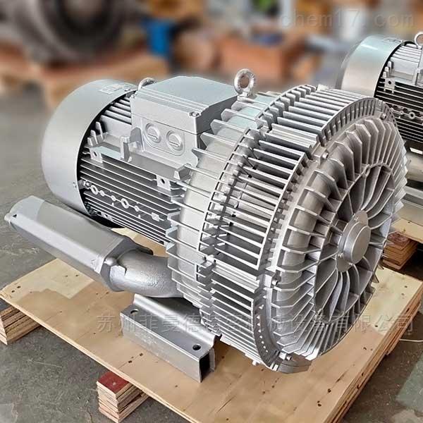2RB840-7GH47双级漩涡高压风机